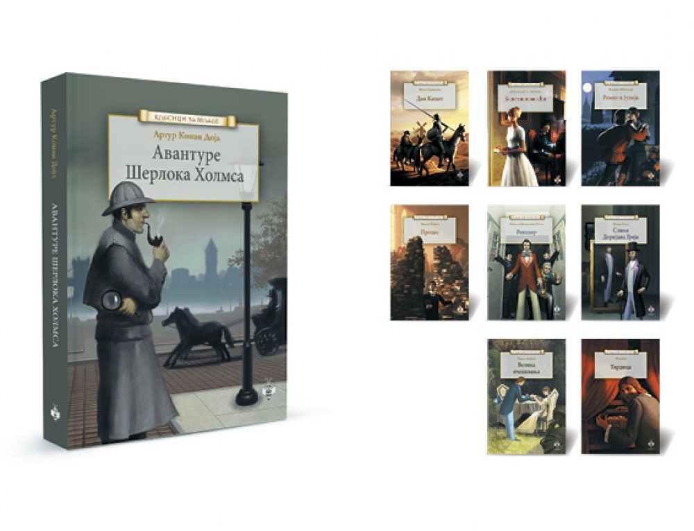 DESIGN OF COVERS AND INNER PAGES FOR WHOLE EDITION